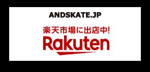 ANDSKATE(アンドスケート)|Rakuten(楽天)ショップサイトへ