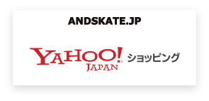 ANDSKATE(アンドスケート)|Yahoo!ショップサイトへ